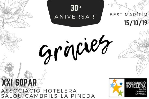 L'Associació Hotelera Salou-Cambrils-La Pineda celebra el seu 30è aniversari amb el tradicional sopar de final de temporada